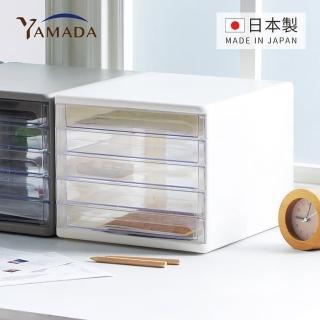 【YAMADA日本山田】日製桌上型五層A4文件抽屜櫃-5低抽(文書 辦公 儲物 整理 儲納 儲物)