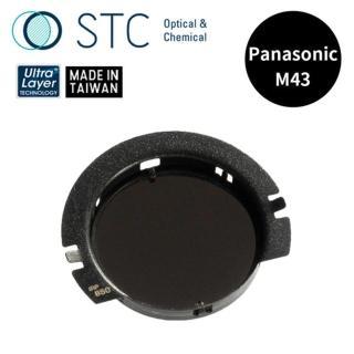 【STC】IR-Pass 850nm 內置型紅外線通過濾鏡 for Panasonic M43 / BMPCC / Z Cam E2(公司貨)