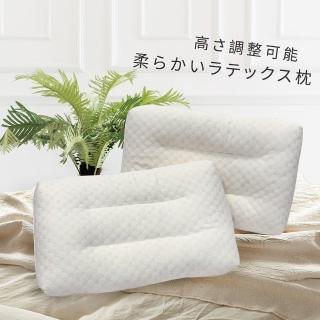 【Victoria】日式透氣顆粒乳膠枕(1顆)