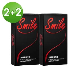 【SMILE史邁爾】買2送2 顆粒保險套衛生套(12入x4盒)