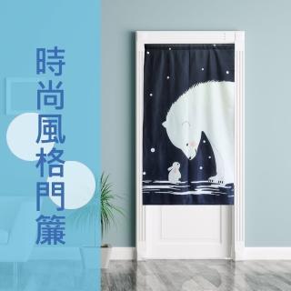 【嵐楓居家】熊熊與兔子長門簾85x150cm(長門簾/風水簾/日製門簾/門簾)