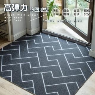 【ONE HOUSE】高彈絲圈去泥刮沙地墊/玄關墊/進門墊(80*120*1.2公分)