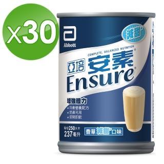 【亞培】安素香草少甜(237ml X30入)