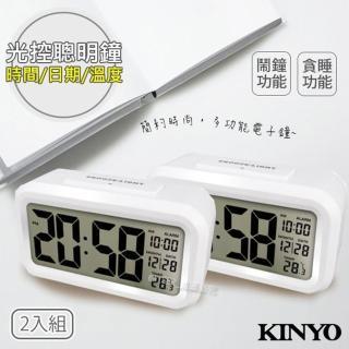 【KINYO】中型數字光控電子鐘 鬧鐘 TD-331白色 夜間自動背光(2入組)