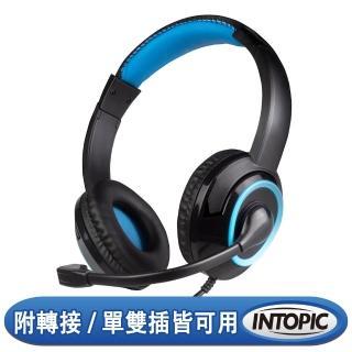 【INTOPIC】頭戴式耳機麥克風(JAZZ-M309)