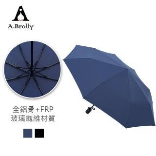 【A. Brolly亞伯尼】薩佛系列紳士兩用折傘(福懋西裝布料)