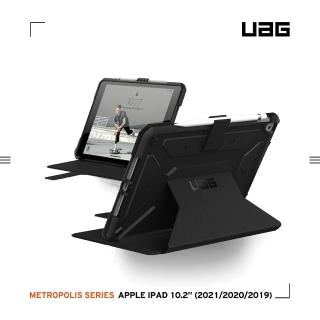 【UAG】iPad 10.2吋耐衝擊保護殼-黑(UAG)