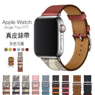 【kingkong】Apple Watch 1/2/3/4/5 真皮質運動商務錶帶 撞款腕帶(iWatch替換錶帶 通用)