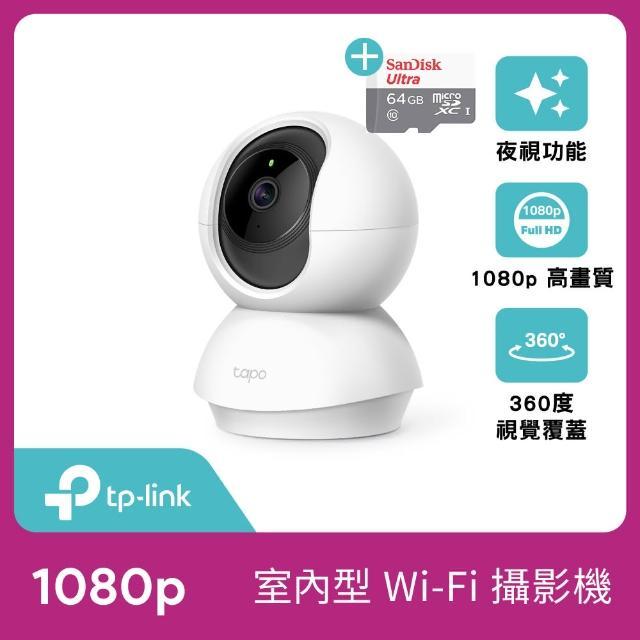 SanDisk64G記憶卡組【TP-Link】Tapo