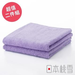 【日本桃雪】日本製原裝進口居家毛巾超值兩件組(紫色  鈴木太太公司貨)