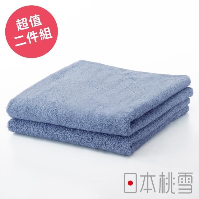 【日本桃雪】日本製原裝進口居家毛巾超值兩件組(藍色