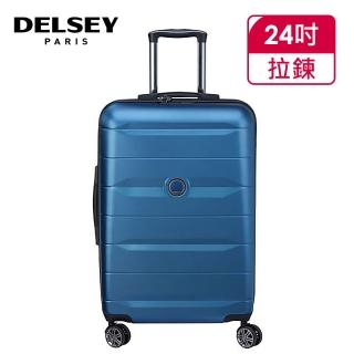 【DELSEY 法國大使】COMETE-24吋旅行箱(藍色 00303981012)
