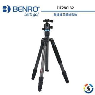 【BENRO 百諾】FIF28CIB2 碳纖維三腳架套裝(勝興公司貨)