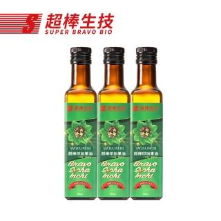 【超棒生技】超棒印加果油250ml*3入 贈2瓶超棒紫蘇油210ml(原生祕魯 冷壓初榨)