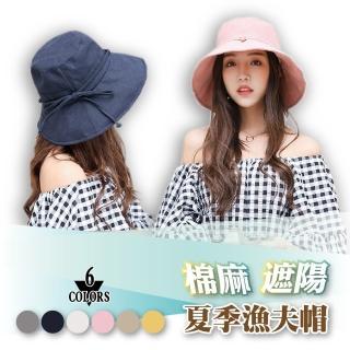 【小天兒】純色棉麻蝴蝶防曬遮陽帽M8381