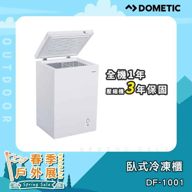 【Dometic】★免運送標準安裝-偏遠地區除外★100公升臥式冷凍櫃(DF-1001)/