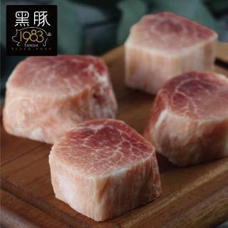 【勝崎生鮮】台灣神農1983極品黑豚-鮮嫩小菲力6包組(200公克±10% / 1包)