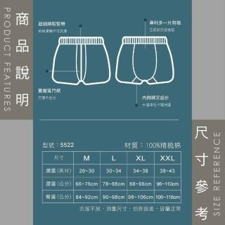 【Sun Flower三花】平口褲.四角褲.男內褲(買2送1件組)