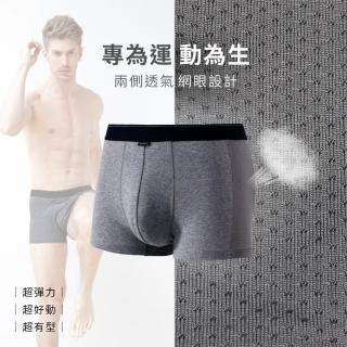 【Sun Flower三花】彈性貼身平口褲3件組(四角褲 男內褲 多色任選)