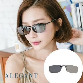 【ALEGANT】冰島灰鋁鎂合金夾式結構感光變色偏光太陽眼鏡(UV400墨鏡/車用夾片/外掛夾式鏡片/太陽眼鏡夾片)