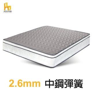 【ASSARI】感溫3D立體冬夏二用彈簧床墊(單大3.5尺)