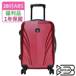 【Batolon 寶龍】福利品 28吋  王者之翼加大ABS硬殼箱/ 行李箱(5色任選)