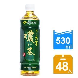 【伊藤園】Oi Ocha 濃味綠茶530mlx24入x2箱(共48入)