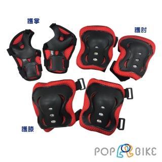 【POP BIKE 普派】兒童護具六件組 黑(幼兒/兒童/護具)