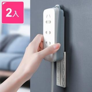 【KM 生活】免打孔排插固定器_2入/組