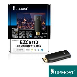 【UPMOST】EZCast2 萬用型無線影音接收器 雙頻版(2.4G+5G 免切換投影模式)