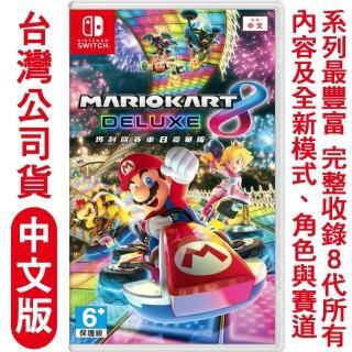 【Nintendo 任天堂】NS Switch 瑪利歐賽車8 豪華版(–中文版 台灣公司貨)
