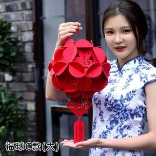 【BLS】春節DIY裝飾小燈籠-福球C款大號(過年/佈置/喜氣/燈籠)