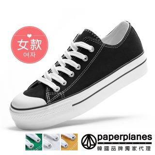 【Paperplanes】韓國空運/版型正常。女款奶油頭情侶綁帶帆布厚底休閒鞋(7-566共4色/現+預)