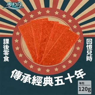【大田海洋】小食後鱈魚紅片(120g)