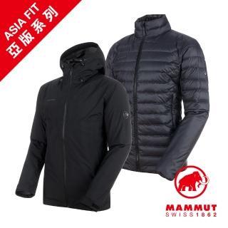 【Mammut 長毛象】Convey 3 in 1 HS Hooded GTX兩件式防水保暖外套 黑/黑色 男款 #1010-27410