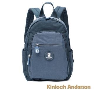 【Kinloch Anderson】SMILE 圓弧單拉鍊後背包(深藍)