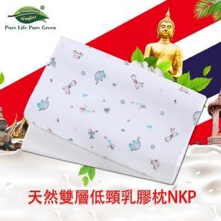 【Napattiga】Latex娜帕蒂卡泰國皇家Royal天然雙層低頸乳膠枕NKP