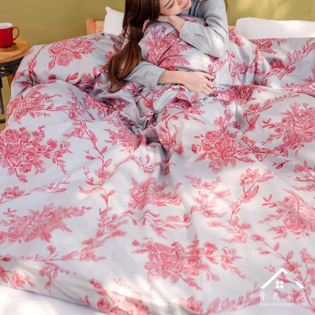 【青鳥家居】頂級400織80支新疆棉雙人舖棉兩用被套(常花-粉)/