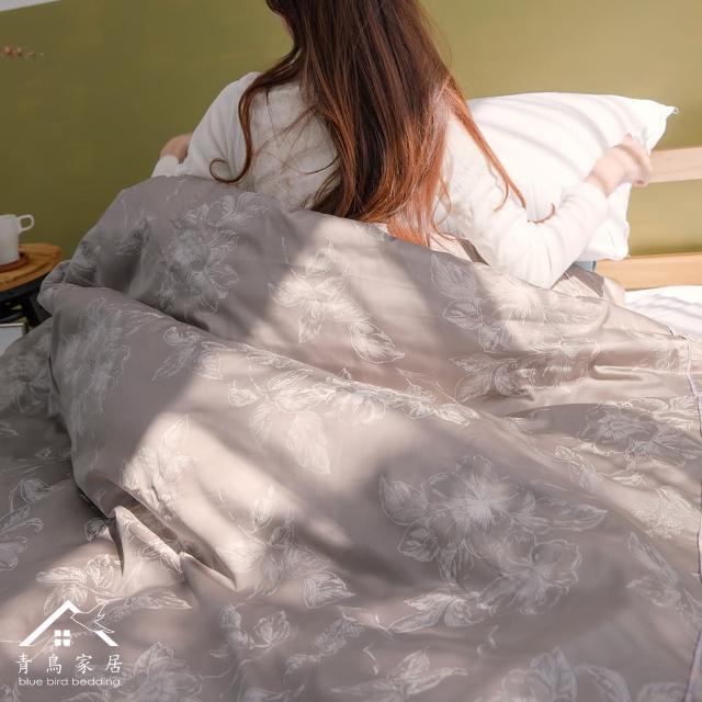 【青鳥家居】頂級400織80支新疆棉雙人舖棉兩用被套(伊茲米特-卡)/