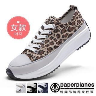 【Paperplanes】韓國空運/版型偏小。美腿奇蹟綁帶增高厚底鞋(7-572共4色/現+預)