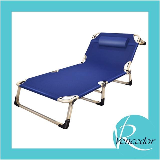 【VENCEDOR】三折方管躺椅(免安裝 可調節式躺椅 摺疊躺椅 午睡床 露營躺椅-1入)