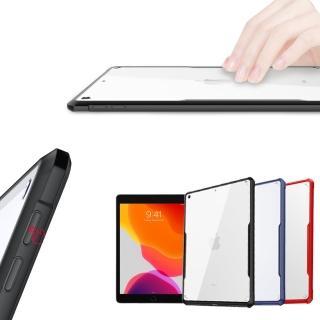 【XUNDD 訊迪】for iPad 10.2吋 2019版 安全防摔保護殼