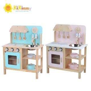 【kikimmy】馬卡龍木製廚房玩具(粉/綠)