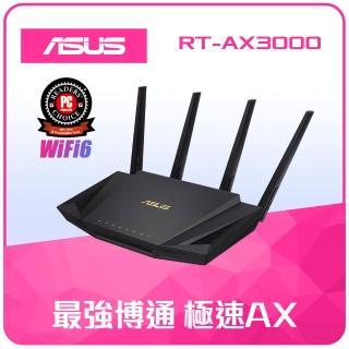 【ASUS 華碩】RT-AX3000 AX3000 Ai Mesh 雙頻 WiFi 6 無線路由器(分享器)