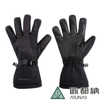【ATUNAS 歐都納】中性款GORE-TEX科技保溫棉防風防水保暖手套(A1AGAA01N黑/機車/登山/滑雪/透氣/羊皮)