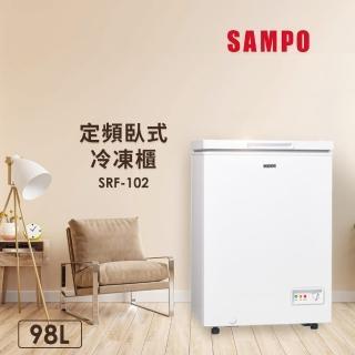 【SAMPO 聲寶】98公升臥室冷凍櫃(SRF-102)