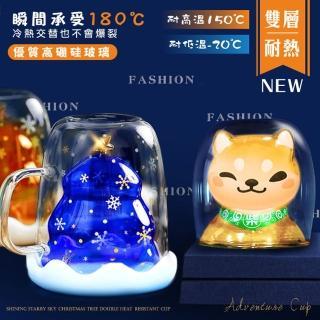 【lemonsolo】北歐聖誕雙層防燙杯(柴柴)