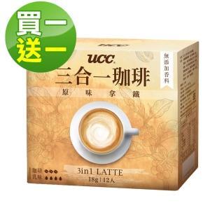 【UCC-買1送1】3合1珈琲
