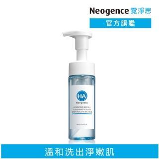 【Neogence 霓淨思】玻尿酸保濕溫和潔顏慕絲160ml