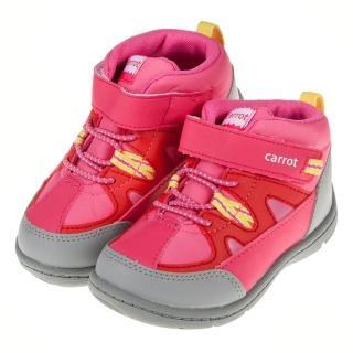 【布布童鞋】Moonstar日本粉色兒童防水保暖短靴機能鞋(I9Z444G)